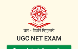 UGC NET – Download Previous Question Papers